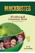 Купити - Книжки - Blockbuster 1: Workbook and Grammar Book