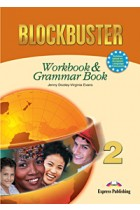Купити - Книжки - Blockbuster 2: Workbook & Grammar Book