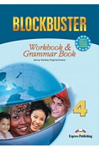 Купити - Книжки - Blockbuster 4: Workbook & Grammar Book