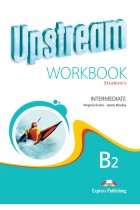 Купити - Книжки - Upstream Intermediate B2 Revised Edition. Workbook