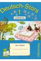 Купити - Книжки - Deutsch-Stars 1. Lesetraining