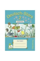 Купити - Книжки - Deutsch-Stars 2. Lesetraining