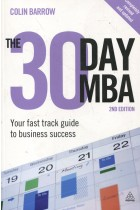 Купити - Книжки - The 30 Day MBA: Your Fast Track Guide to Business Success
