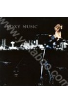 Купити - Музика - Roxy Music: Four Your Pleasure (LP Reissue) (Import)