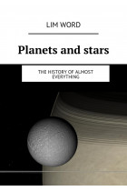 Купити - Електронні книжки - Planets and stars. The History of almost Everything