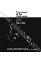 Купити - Музика - Miles Davis: In Person: Friday Night At The Blackhawk (2 LP) (Import)