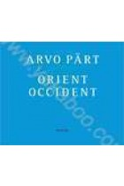 Купити - Музика - PART, ARVO: ORIENT OCCIDENT (Import)
