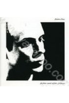 Купити - Музика - Brian Eno. Before and After Science (Import)