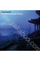 Купити - Музика - Steve Hackett:  Beyond The Shrouded Horizon (Import)