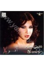 Купити - Музика - Nancy Ajram: Ah Wu Noss(Import)