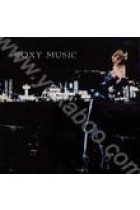 Купити - Музика - Roxy Music: For Your Pleasure (Import)