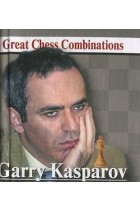 Купити - Книжки - Garry Kasparov: Great Chess Combinations (миниатюрное издание)