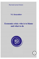 Economic crisis: who is to blame and what to do