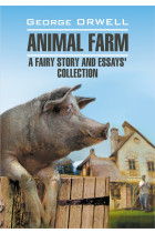 Купити - Електронні книжки - Animal Farm: a Fairy Story and Essay's Collection / Скотный двор и сборник эссе. Книга для чтения на английском языке