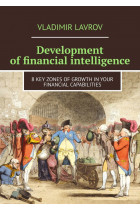 Development of financial intelligence. 8 Key Zones of Growth in Your Financial Capabilities