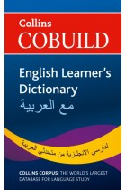 Купити - Книжки - Collins Cobuild Dictionaries for Learners with Arabic B1+