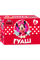 Купити - Все для школи - Гуаш Мицар Minnie Mouse 6 кольорів (Ц697006У)
