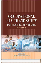 Купити - Книжки - Occupational Health and Safety for Healthcare Workers