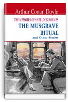 Купити - Книжки - The Memoirs of Sherlock Holmes. The Musgrave Ritual and Other Stories