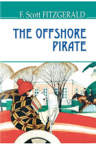 Купити - Книжки - The Offshore Pirate and Other Stories