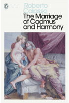 Купити - Книжки - The Marriage of Cadmus and Harmony