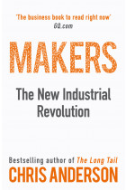 Купити - Книжки - Makers: The New Industrial Revolution