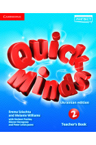 Купити - Книжки - Quick Minds 2. Ukrainian edition. Teacher's Book