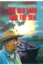 Купити - Книжки - The Old Man and The Sea. Green Hills of Africa
