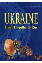 Купити - Книжки - Ukraine. From Trypillia to Rus
