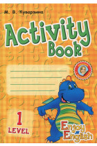 Купити - Книжки - Activity Book. Level 1. Enjoy English