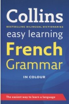 Купити - Книжки - Collins Easy Learning. French Grammar