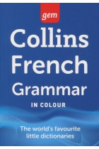 Купити - Книжки - Collins Gem French Grammar. French Edition
