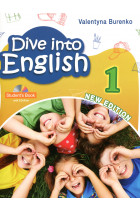 Купити - Книжки - Dive into English Student´s Book 1