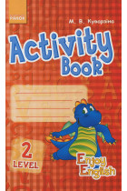 Купити - Книжки - Enjoy English. Activity Book. Level 2