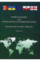 Купити - Книжки - World Economy and International Economic