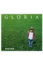 Купити - Музика - Океан Ельзи: Gloria (digipak)