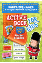 Купити - Книжки - Aktive book fo kids. Level Up! Starter English