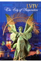 Купити - Книжки - Lviv. The City of Inspiration