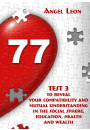Купити - Test3 toreveal your compatibility andmutual understanding inthesocial sphere, education, health andwealth